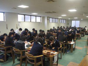 「第5回近畿高校囲碁選手権大会」結果