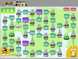 これで攻略! 囲碁入門ゲーム『ロボ城』