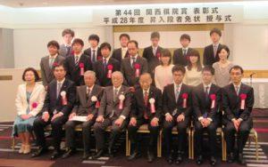 関西棋院賞表彰式