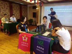 中国都市対抗リレー碁の模様と予定