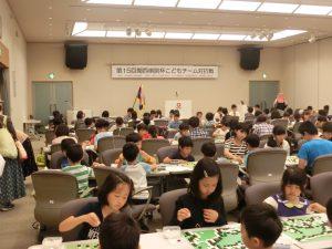 「第16回関西棋院杯こどもチーム対抗戦」申込受付中です!