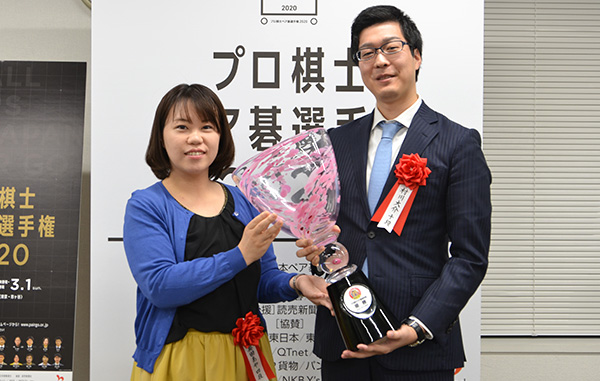 「プロ棋士ペア碁選手権2020」奥田あや四段・村川大介十段ペアが優勝!
